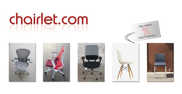 chairlet.com Reduzierte Austellungsstücke, Designermöbel und Markenartikel.