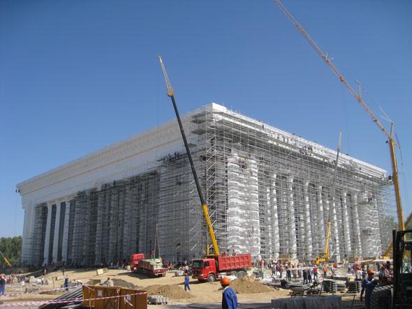 Das Kongresszentrum Tashkent (Baustelle)