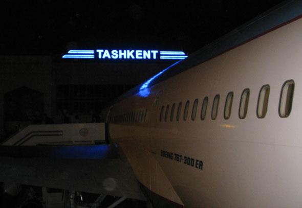 Ankunft auf dem Flughafen Tashkent